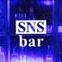 SNS barのロゴ