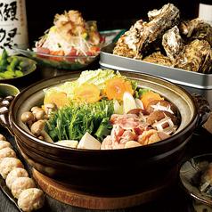 よつ蔵 名古屋駅店のおすすめ料理1