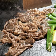 Shima Shimaのおすすめ料理1