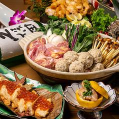 個室和食 俵屋 飯田橋店のおすすめ料理3
