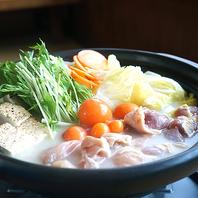 【金山で鍋宴会】<1人前980円>すき焼き・白濁水炊き鍋