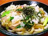 勢川 豊川店のおすすめ料理3