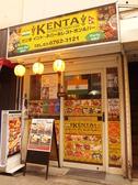 インド・ネパールレストラン&バー ケンタの雰囲気3