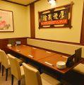 龍江飯店 大通り店の雰囲気1