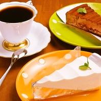コーヒーに合うケーキ