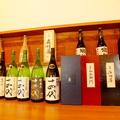 料理メニュー写真【SSI公認利き酒師がご提案する日本酒】
