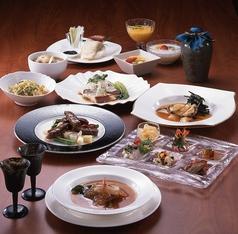 皇苑 横浜ロイヤルパークホテルのコース写真