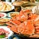 こだわりの蟹料理の数々