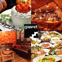 ガレット garret 中野店の写真