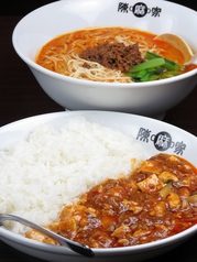 陳麻家 初台店のおすすめ料理1
