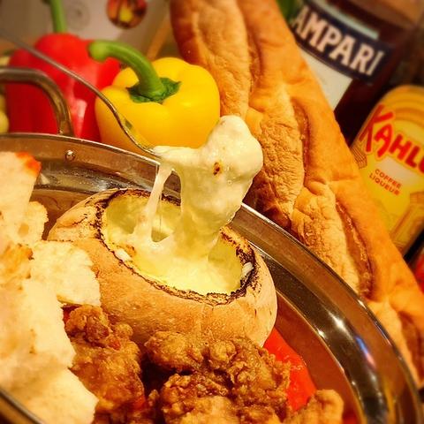 ダイニングキッチン SUN・バルの写真