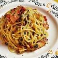 料理メニュー写真スモークサーモンとホウレン草のペペロンチーノ