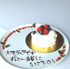 ル シエール 横浜ロイヤルパークホテルのコース写真