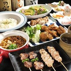 串焼きと日本酒 炭繁 江坂店のコース写真