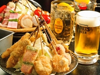 ▼【圧倒的コスパ】串揚食べ&飲み放題で破格の1999円!