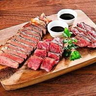 「ビストロプレート」☆豪快なステーキ盛り合わせ