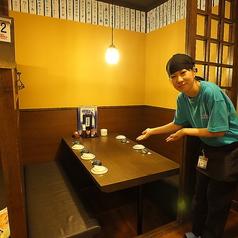 だんまや水産 須賀川店の特集写真