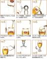 """【9step】サーバーを操る注ぎ手は""""9step""""(ナインステップ)と言われる工程を経て、お客様にビールをお注ぎしています。"""