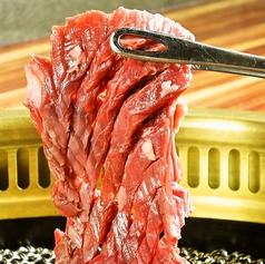 焼肉 仙蔵 せんくらのおすすめ料理1