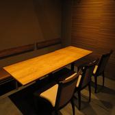個室風禁煙テーブル席を完備!【写真は完全禁煙個室の別邸】