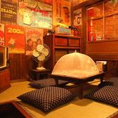 昭和雰囲気◎居間個室