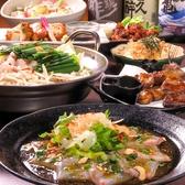 鮮魚と炭火焼き鳥 十五のおすすめ料理2