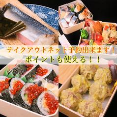 阿波海鮮料理 ひらい 両国店の写真