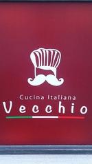 クッチーナ イタリアーナ ヴェッキオの写真