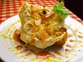 マルブン小松本店のおすすめ料理3