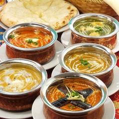 インド・ネパール料理 MILAN 下高井戸店