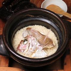 銀平 銀座店のおすすめ料理1