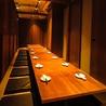 海鮮酒家 玄さん 黒崎のおすすめポイント2