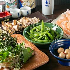 京都酒場 一休のおすすめ料理1