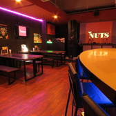 Bar&Lounge NUTS バーアンドラウンジ ナッツ