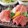 料理メニュー写真本日のおすすめ厳選希少部位宮崎牛