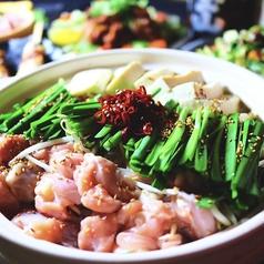 HANA-BISHI はなびし 天神大名店のおすすめ料理1