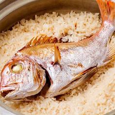 徳島 魚一番 新 あらたの写真