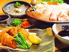 ふぐ政 泉佐野店のおすすめ料理1