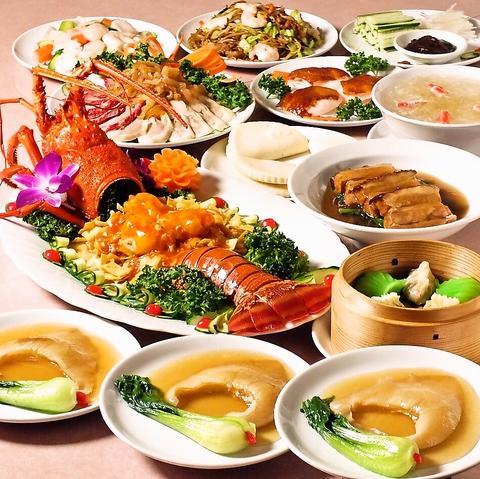 新年会2018大歓迎★高級食材をふんだんに使った3h飲放付き豪華コース⇒5000円!