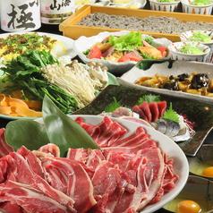 高田屋 麻生店のおすすめ料理1