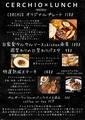チェルキオ Natural Dining+ CERCHIO +Rin 谷山本店のおすすめ料理1