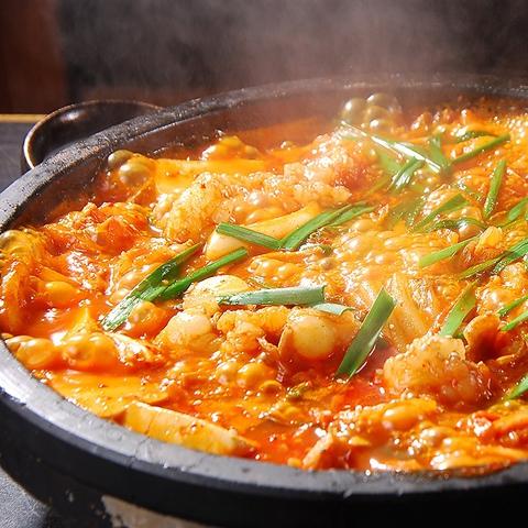 """Korean Dining HANA 韓河 川内店"""