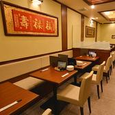 龍江飯店 大通り店の雰囲気2