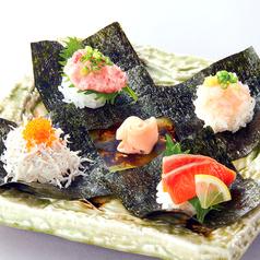 料理メニュー写真彩りのっけ寿司