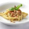 Trattoria Tomatica トラットリアトマティカのおすすめポイント1