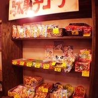 お子様に嬉しい駄菓子コーナー☆