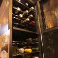 ワインにも力を入れてます!ワインセラーで温度にも留意してます!ボトルワインの種類も増やしました!ワイン好きの方もお楽しみいただけます♪