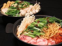 JAM 新発田店のおすすめ料理1