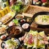 博多串焼き バッテンよかとぉのおすすめポイント3