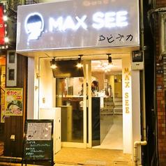 MAX SEE マックスシー タピオカミルクティー 蒲田西口駅前店の外観1